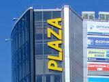 ТРК Plaza